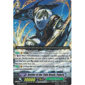 Battler of the Twin Brush, Polaris