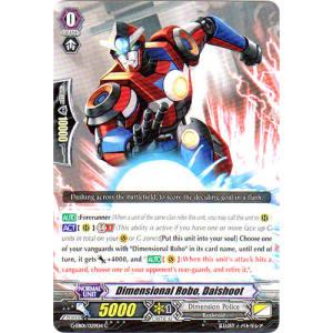 Dimensional Robo, Daishoot
