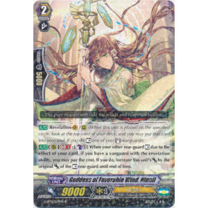 Goddess of Favorable Wind, Ninnil