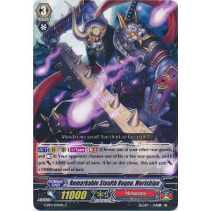 Remarkable Stealth Rogue, Morishige
