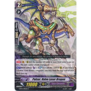 Pulsar, Valve Laser Dragon