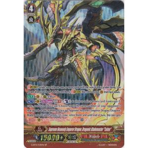 "Supreme Heavenly Emperor Dragon, Dragonic Blademaster ""Taiten"""