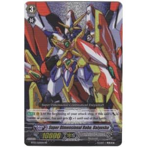 Super Dimensional Robo, Daiyusha