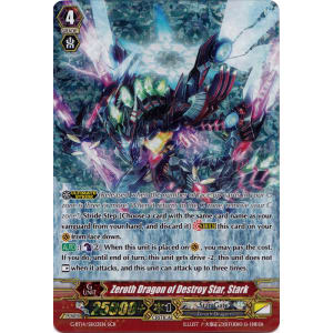 Zeroth Dragon of Destroy Star, Stark