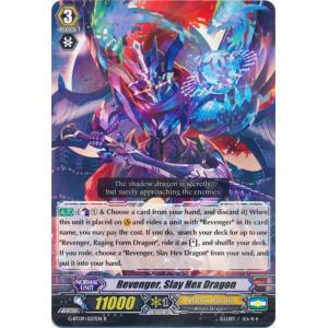 Revenger, Slay Hex Dragon