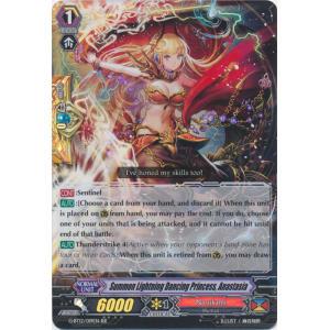 Summon Lightning Dancing Princess, Anastasia