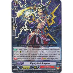 Mighty Bolt Dragoon