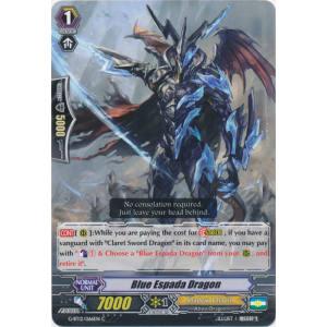 Blue Espada Dragon