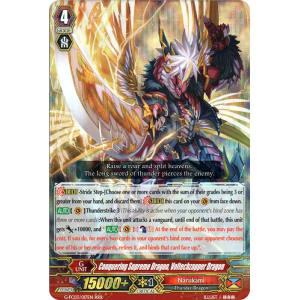 Conquering Supreme Dragon, Voltechzapper Dragon