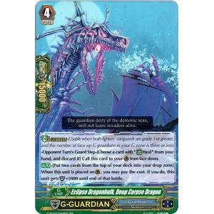 Eclipse Dragonhulk, Deep Corpse Dragon