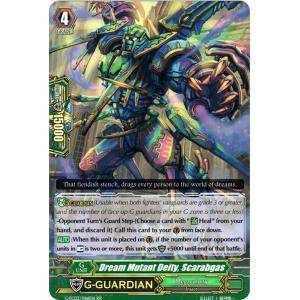 Dream Mutant Deity, Scarabgas