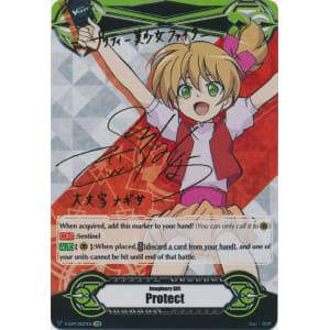 Protect Gift Marker - Nagisa Daimonji