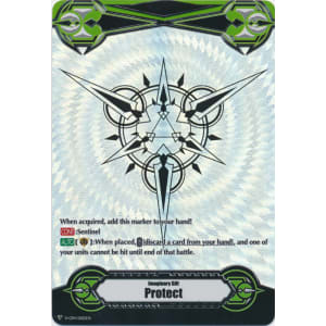 Protect Gift Marker (Rainbow Foil)