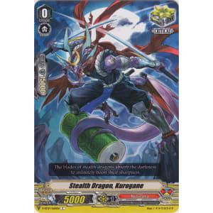 Stealth Dragon, Kurogane