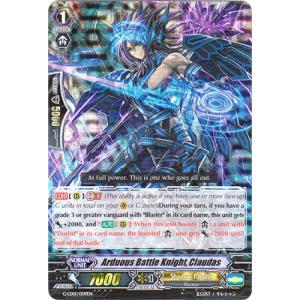 Arduous Battle Knight, Claudas
