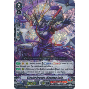 Stealth Dragon, Magatsu Gale