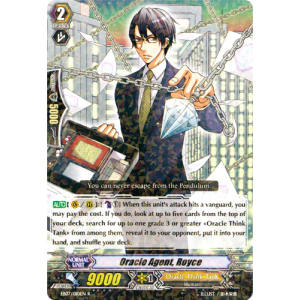Oracle Agent, Royce