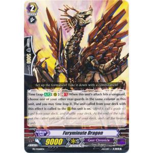 Furyminute Dragon
