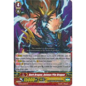 Dark Dragon, Animus Pile Dragon