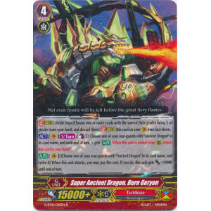 Super Ancient Dragon, Burn Geryon