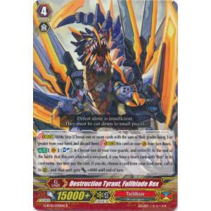 Destruction Tyrant, Fullblade Rex