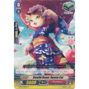 Stealth Beast, Oyama Cat