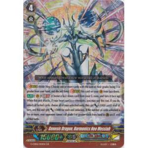 Genesis Dragon, Harmonics Neo Messiah