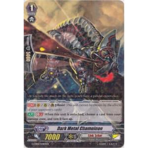 Dark Metal Chameleon
