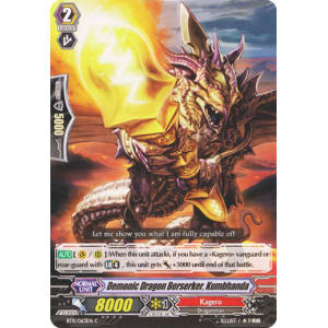 Demonic Dragon Berserker, Kumbhanda