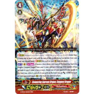 Conquering Supreme Dragon, Conquest Dragon