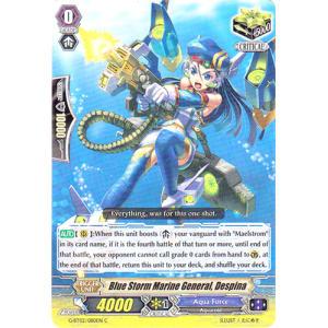Blue Storm Marine General, Despina