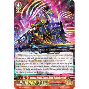Ambush Demon Stealth Fiend, Ushimitsu Train