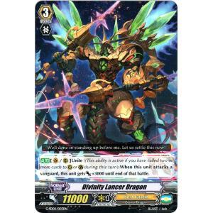 Divinity Lancer Dragon