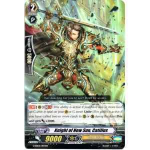 Knight of New Sun, Catillus