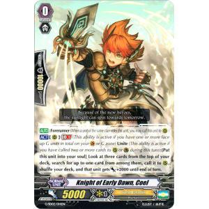 Knight of Early Dawn, Coel