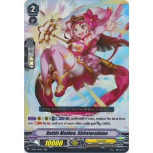 Battle Maiden, Shitateruhime