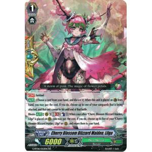Cherry Blossom Blizzard Maiden, Lilga
