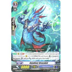 Gundiver Dracokid