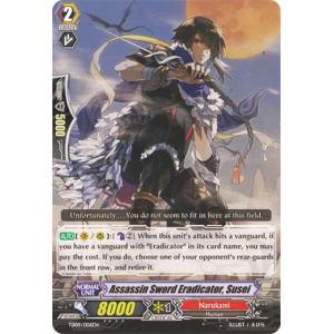 Assassin Sword Eradicator, Susei