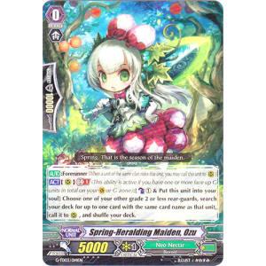 Spring-Heralding Maiden, Ozu