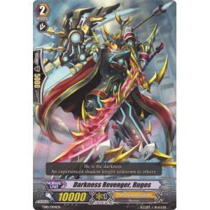 Darkness Revenger, Rugos