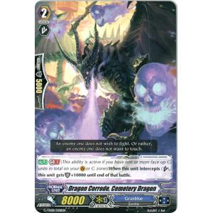 Dragon Corrode, Cemetery Dragon