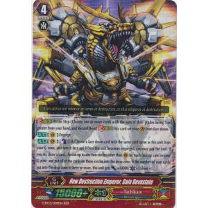 New Destruction Emperor, Gaia Devastate