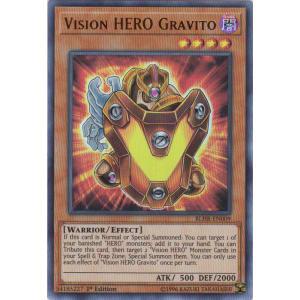 Vision HERO Gravito