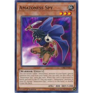 Amazoness Spy