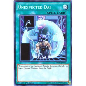 Unexpected Dai