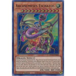 Archnemeses Eschatos