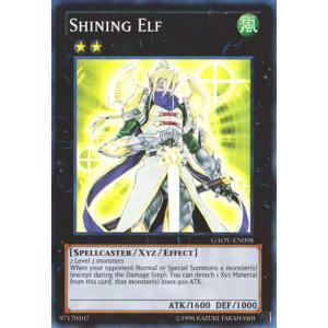 Shining Elf