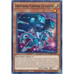 Drytron Gamma Eltanin