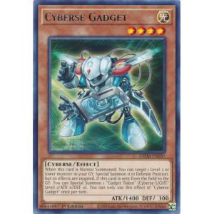 Cyberse Gadget